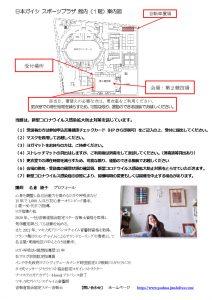 thumbnail of ナイトヨガ2